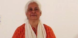 What is Raja Yoga